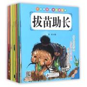 中华国学经典启蒙故事(1-4辑共18册)