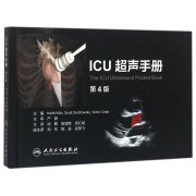 ICU超声手册(第4版)(精)