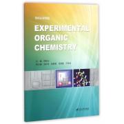 有机化学实验(英文版)