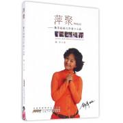 萍聚--鞠萍姐姐32年童心之旅