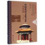 中国黄河文化之乡--河南武陟/中国民间文艺之乡