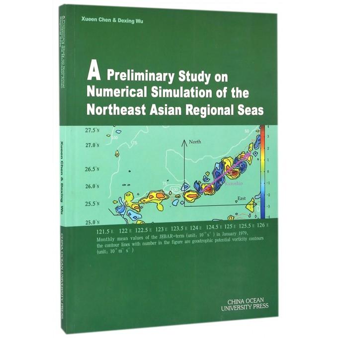 东北亚边缘海数值模拟研究(英文版)