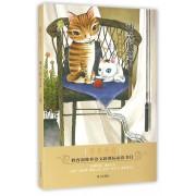 神奇的丝瓜(经典美绘本)/百草园唯美品读书系