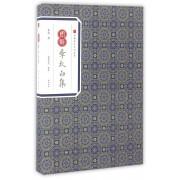 图解李太白集/经典传家系列丛书