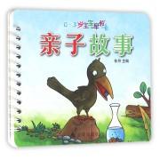 亲子故事(0-3岁宝宝早教卡)