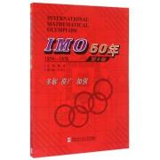 IMO50年(第4卷1974-1978)
