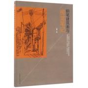 钢笔建筑画与视觉笔记