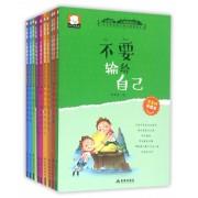 注音彩绘版儿童正能量读本(注音版彩绘本共10册)