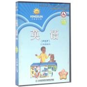 DVD英语PEP(5年级上册)
