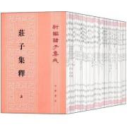 新编诸子集成(共63册)
