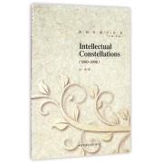 Intellectual Constellations(1980-2008)/新闻传播学丛书