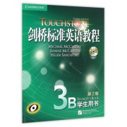 剑桥标准英语教程(附光盘3B学生用书第2版)