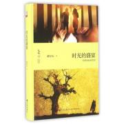 时光的盛宴(经典电影新发现)(精)/大观丛书