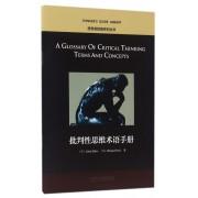 批判性思维术语手册(英文版)/思想者指南系列丛书