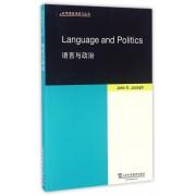 语言与政治(英文版)/应用语言学研习丛书