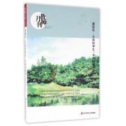 潘国双--不同的学生不同的教学(教师月刊2016.7)