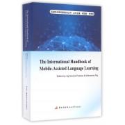 移动辅助语言学习国际手册(英文版)/互联网+教育创新研究丛书