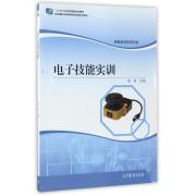 电子技能实训(机电技术应用专业十二五职业教育国家规划教材)