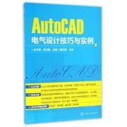 AutoCAD电气设计技巧与实例