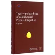 冶金流程集成理论与方法(英文版)(精)
