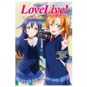 LoveLive校园偶像日记(秋天的学园祭)