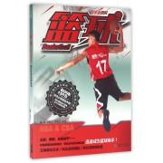 篮球教学全图解(附光盘)