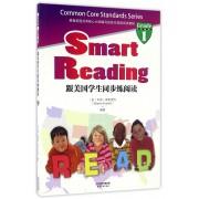 跟美国学生同步练阅读(Grade1)