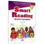 跟美国学生同步练阅读(Grade2)