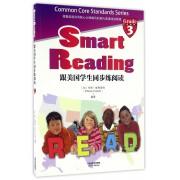 跟美国学生同步练阅读(Grade3)