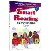 跟美国学生同步练阅读(Grade4)
