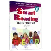 跟美国学生同步练阅读(Grade5)