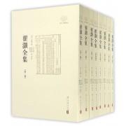翟灏全集(共8册)/浙江文献集成