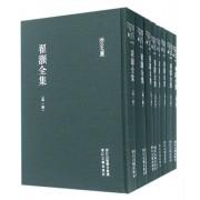 翟灏全集(共8册)(精)/浙江文丛