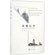 双城记事(关于武汉和芝加哥的N段往事)