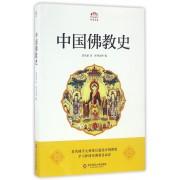 中国佛教史/归元文库