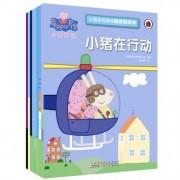 小猪佩奇趣味贴纸游戏书(共8册)