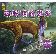 最聪明的恐龙/恐龙王国