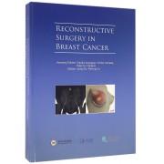 乳腺癌的乳房重塑手术(英文版)(精)