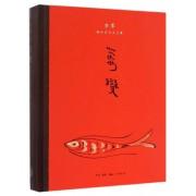 万变(李零考古艺术史文集)(精)