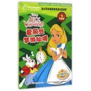 爱丽丝梦游仙境(附单词卡迪士尼英语家庭版)/迪士尼动画故事英语分级读物