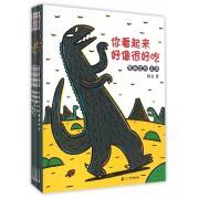 宫西达也恐龙系列(共7册)/蒲蒲兰绘本馆