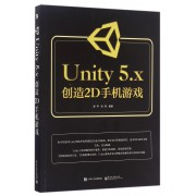Unity5.x创造2D手机游戏