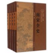 南宋全史(共8册)(精)/南宋史研究丛书