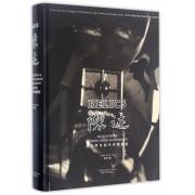 陈迹(金石声与现代中国摄影)(精)/同济大学建筑与城市规划学院艺术经典系列