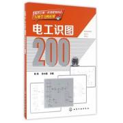 电工识图200例