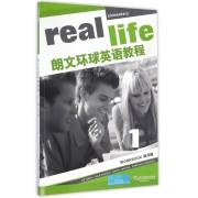 朗文环球英语教程(附光盘1练习册)