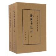 鲍照集校注(上下)(精)/中国古典文学基本丛书