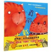 胖猫戴夫系列(共3册)