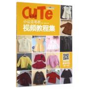 3-5岁小公主毛衣视频教程集/织美堂看视频织毛衣系列