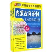 中国自驾游地图系列(共28册)